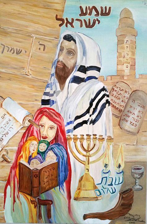 Family Blessings - Jewish Artwork