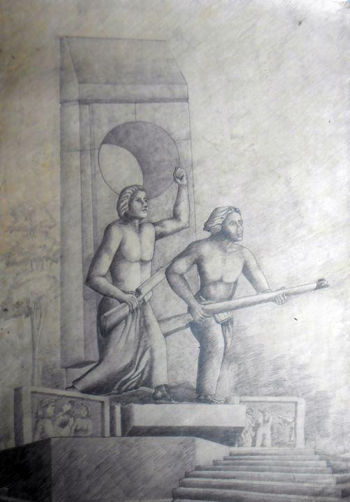 Aporajeo Bangla - Roy_all Art Gallery