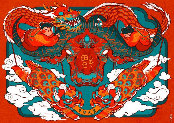 Year of the Ox | by Mulan Fu - Mulan Fu