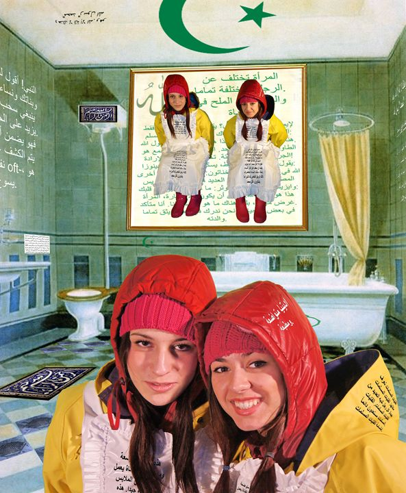 well-trained toiletmaids - maids in plastic clothes
