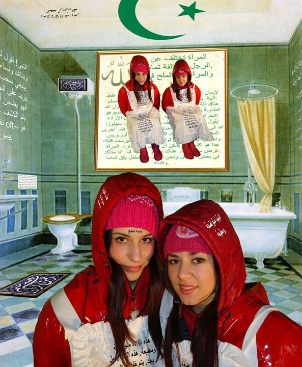 toilet-maids in Orient - maids in plastic clothes