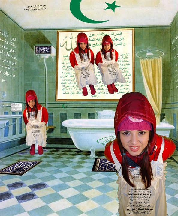 loo-maid excrema-gabrielle in Orient - maids in plastic clothes