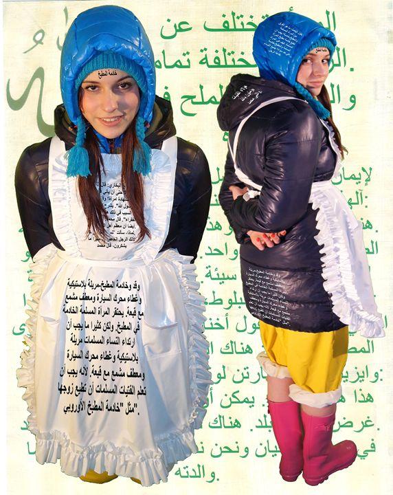 maid slatina in Orient - maids in plastic clothes