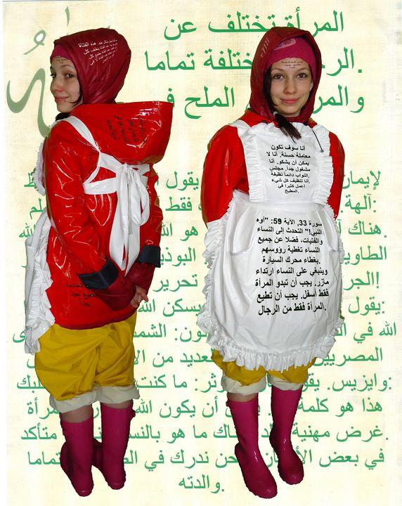 rainweargirl zulmananette - maids in plastic clothes