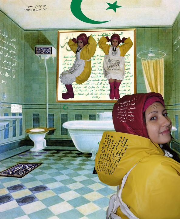 Halal: rubberwhore aafjezulma - maids in plastic clothes