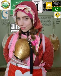 เด็กหญิงชาวเยอรมันฮาลาลเพื่อมุสลิม
