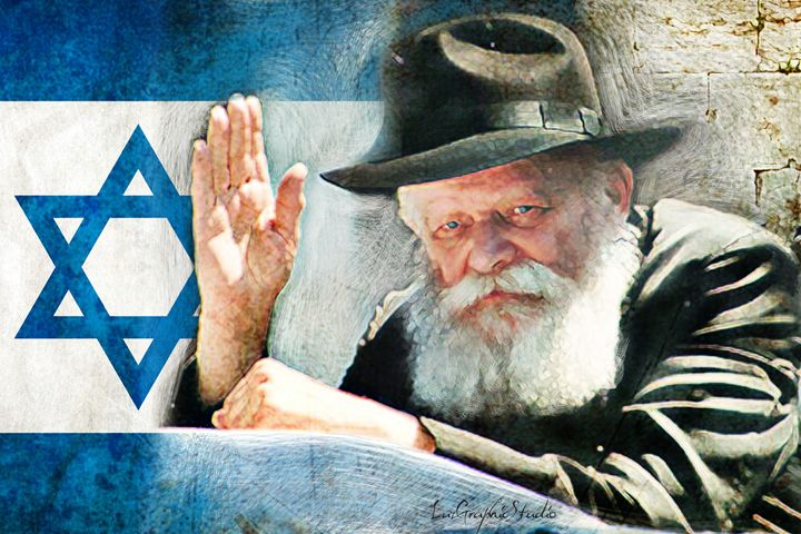 Rebbe and Israel flag - LuzGraphicStudio