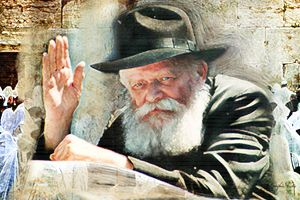 Rebbe and prayer at wailing wall