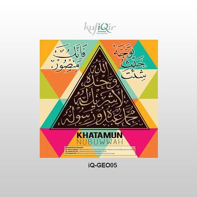 Khatamun Nubuwwah on Canvas (G05) - Kufiqir