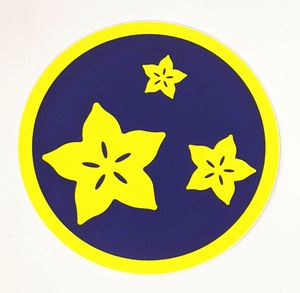 Starfruit Sky Logo Sticker