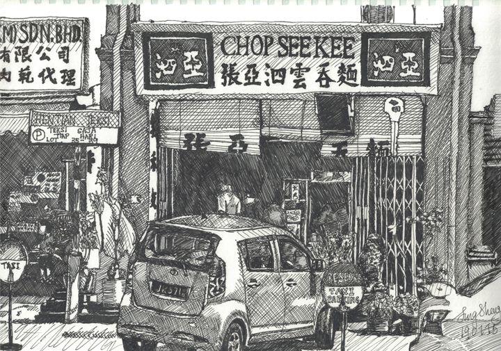 Chop See Kee Wanton Noodle Stall - Tay Jing Sheng