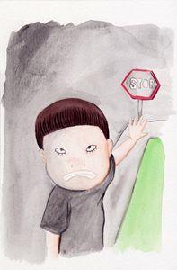 Anger World
