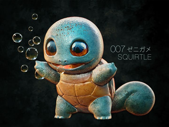 Realistic Pokemon - Squirtle - motionmakers