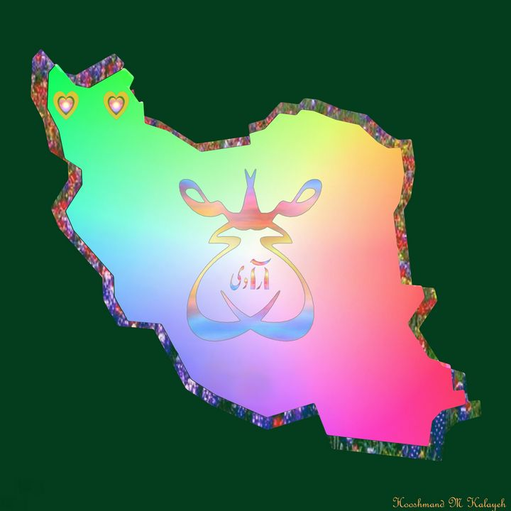 A Gift to Friends of Iran - Universal Voice