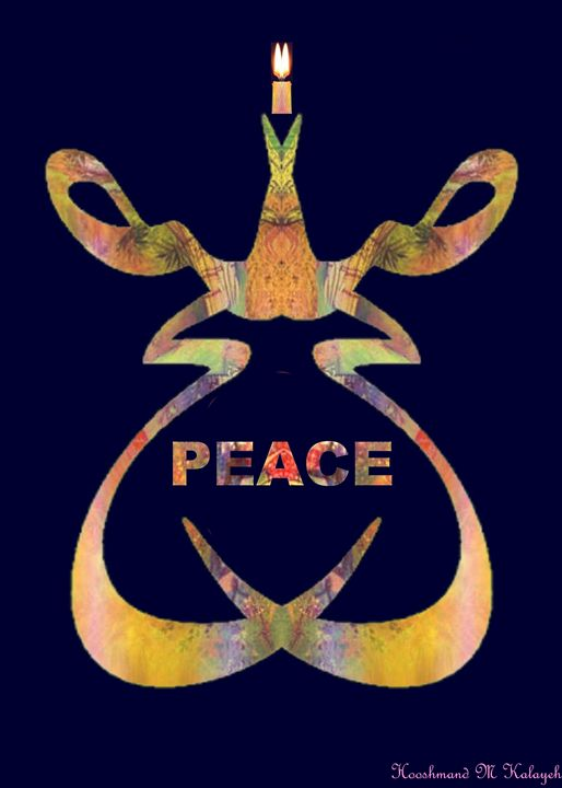 Peacemakers - Universal Voice
