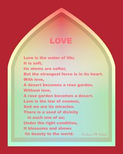 Love Is The Water of Life