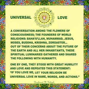 the Flowers of Consciousness