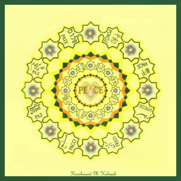 Loving Peace - Universal Voice