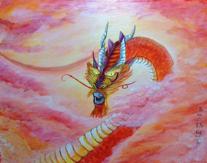 Dragon breath - yukitkat art/ kathleen Y Parr