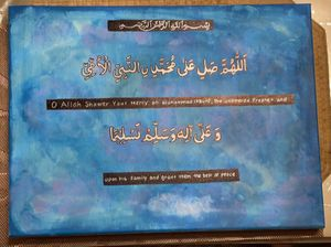 Darood Arabic calligraphy