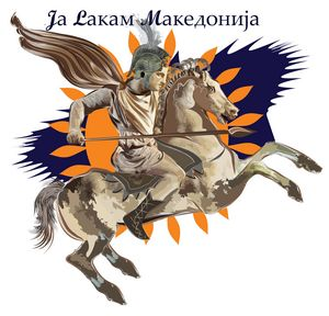 The Great Alexander III of Macedon