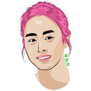KIM TAE HEE KOREAN ACTRESS