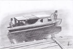 MAHAKAM SHIP