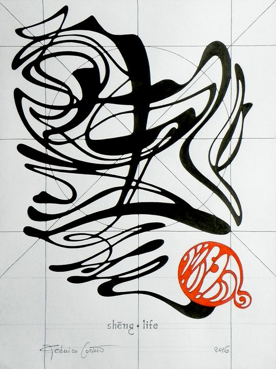 Sheng, life - federico cortese