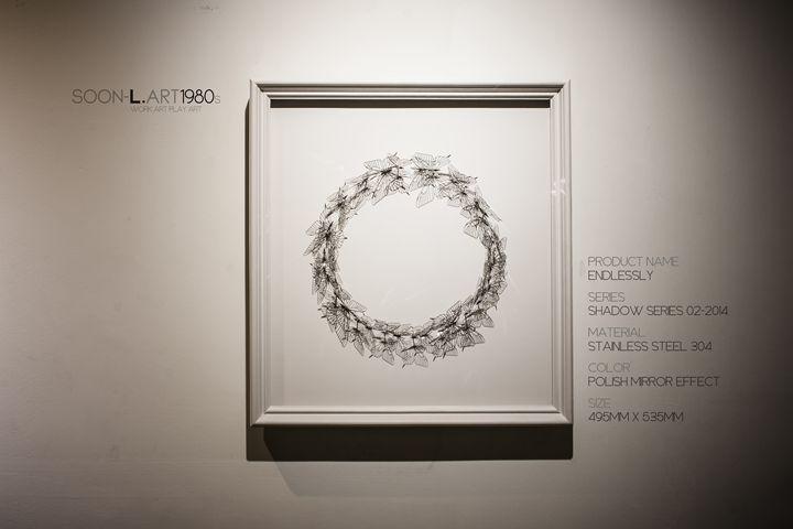 Saṃsāra (Endlessly) - SOON-L ART Studio