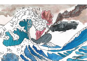 Fate of the eight Great wave.