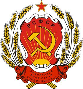 State Emblem of the Russian SFSR