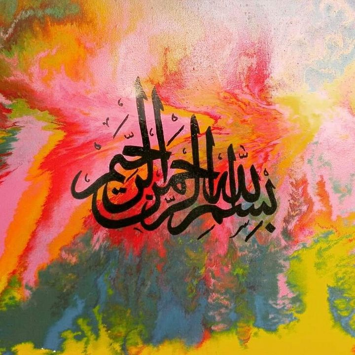 islamic calligraphy - Artworld