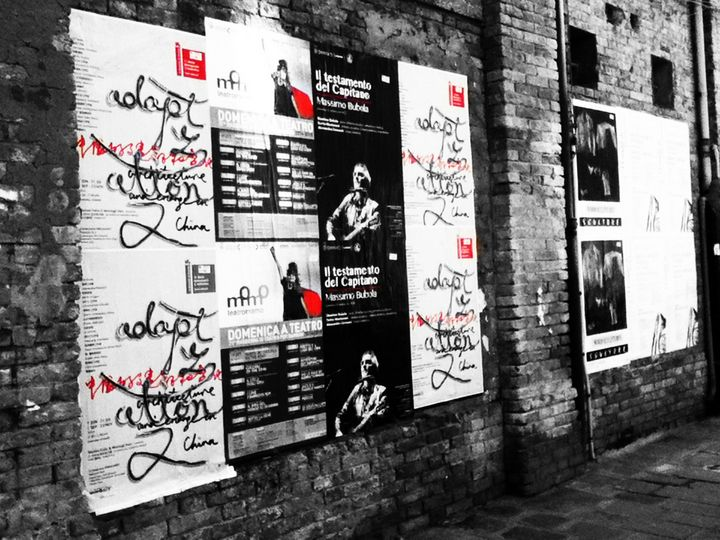Posters in Italy - S. Brown Photography
