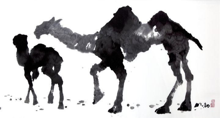Camel - Mulberry Gallery