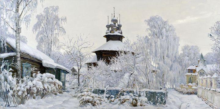 Frosty Power - MolchanovArt