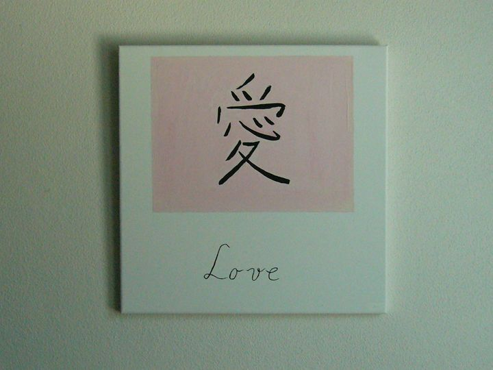 Love,kanji - Danka
