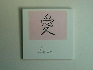 Love,kanji