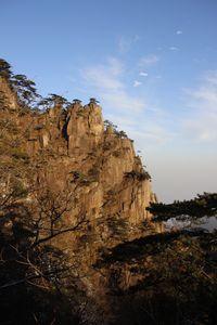 Yellow mount. China.