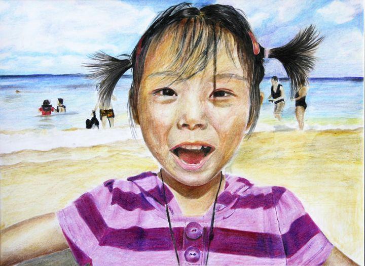 Tamed by the Sun - Jiani Hou