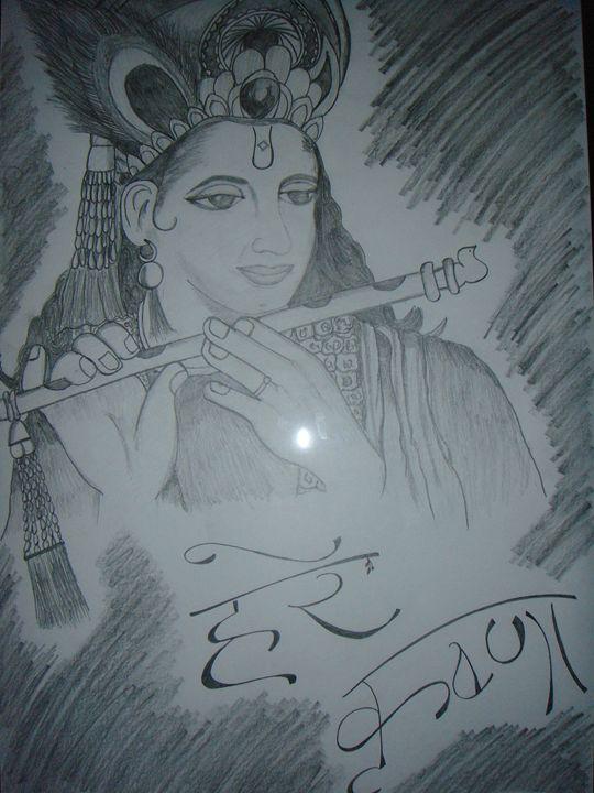 Krishna - God's Own Creation by Shefali Magan