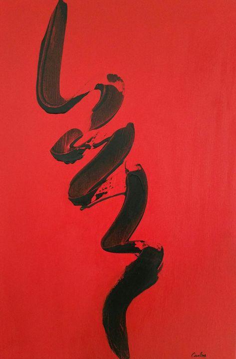 Black Ribbon - Carlos' Art Works