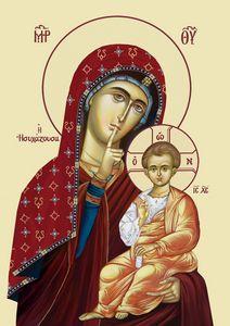 Virgin Mary of Stillness in Greek