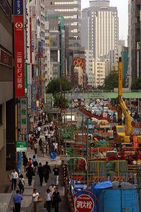 Tokyo Proper