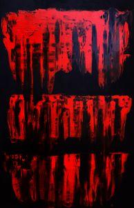 Experimental Red N°1