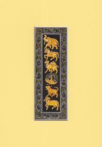 Indian Animals on silk