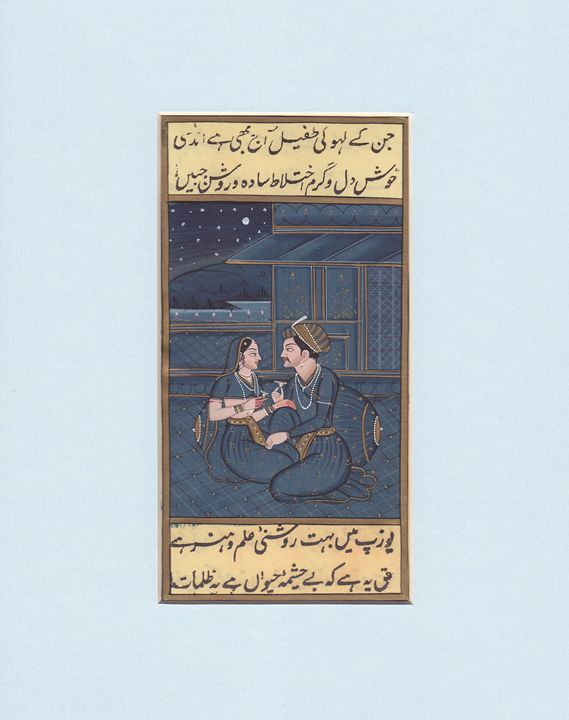 Moonlight - Indian Inc.
