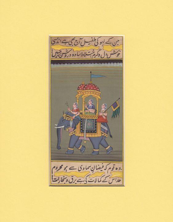 Royal Elephant - Indian Inc.