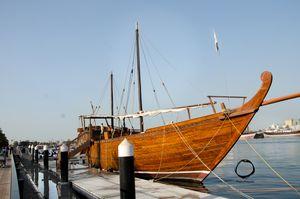 """Paglalayag"" (Sailing)"