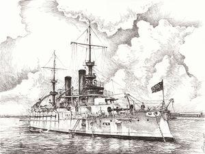 USS Kentucky (BB-6)
