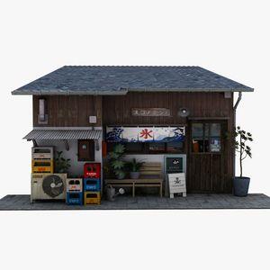 Nekotesa restaurant - MV